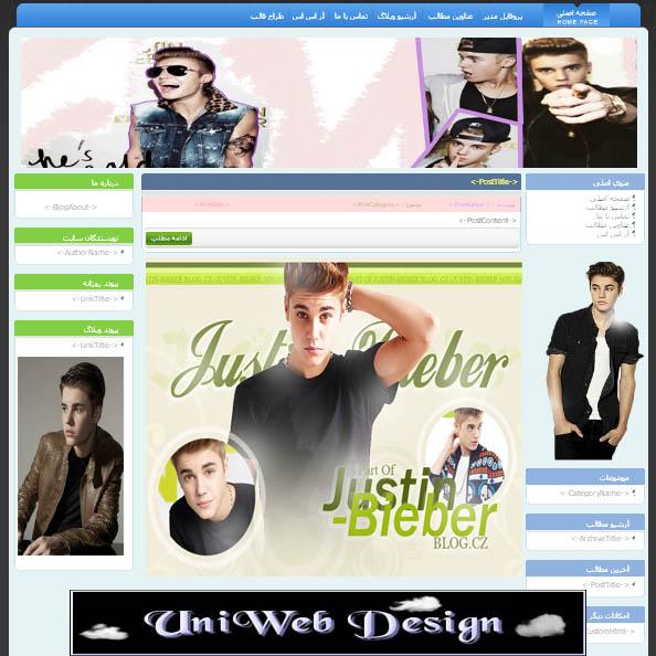http://uniweb.persiangig.com/image/ghaleb/justin/download/1.jpg