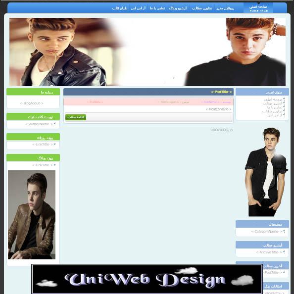 http://uniweb.persiangig.com/image/ghaleb/justin/download/8.jpg