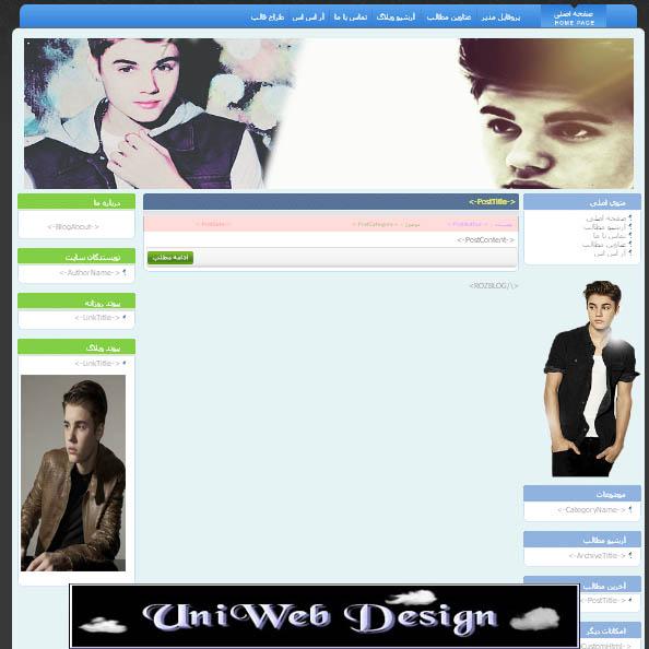 http://uniweb.persiangig.com/image/ghaleb/justin/download/9.jpg